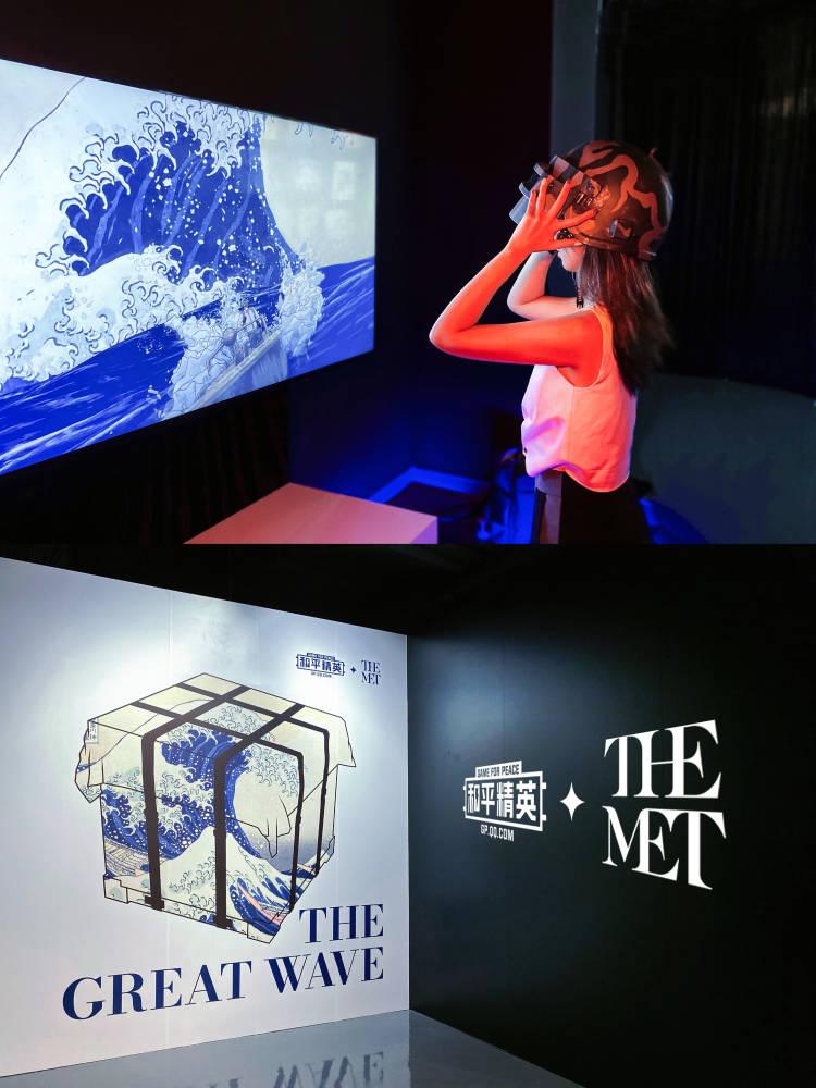 【捕鱼王】去艺术的世界冒险丨《和平精英》x大都会艺术博物馆艺术活动亮相广深