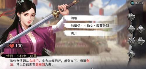 【捕鱼王】来不一样的江湖!纯正复古武侠《我的侠客》正式上线