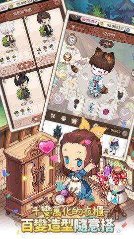 【捕鱼王】适合女生玩的经营类游戏推荐