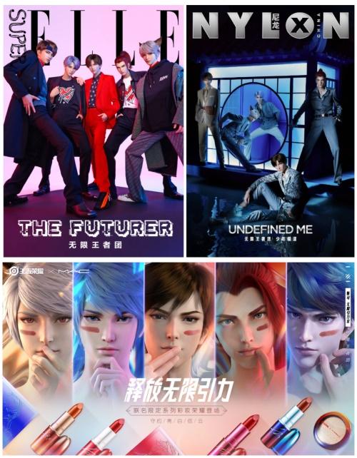 【捕鱼王】跨次元合作曲《镜城》首发亮相,无限王者团x宋茜跨越虚实,冲破想象!