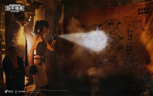 【捕鱼王】不要怂,一起下!《和平精英》携手潘粤明11.11直播下洞