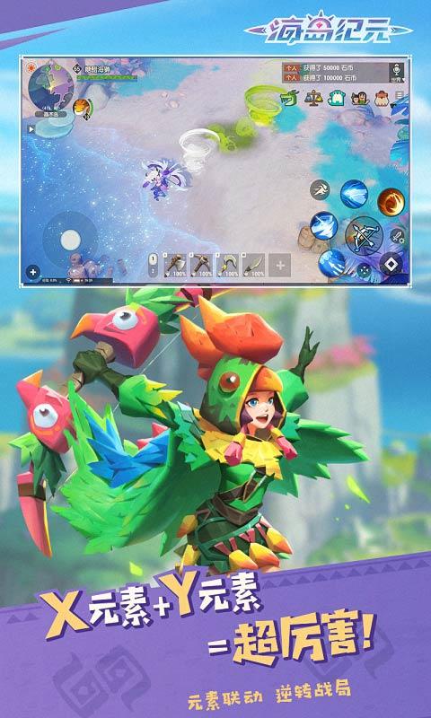 【捕鱼王】好玩的冒险游戏推荐