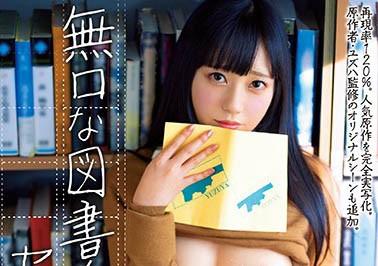 【捕鱼王】人气H漫改编!和沉默寡言的图书委员「七沢みあ」在书柜间疯狂打炮