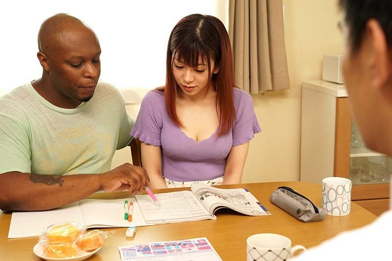 【捕鱼王】人妻「有村のぞみ」上英文课上到床上去 用过黑人棒子后就回不去了