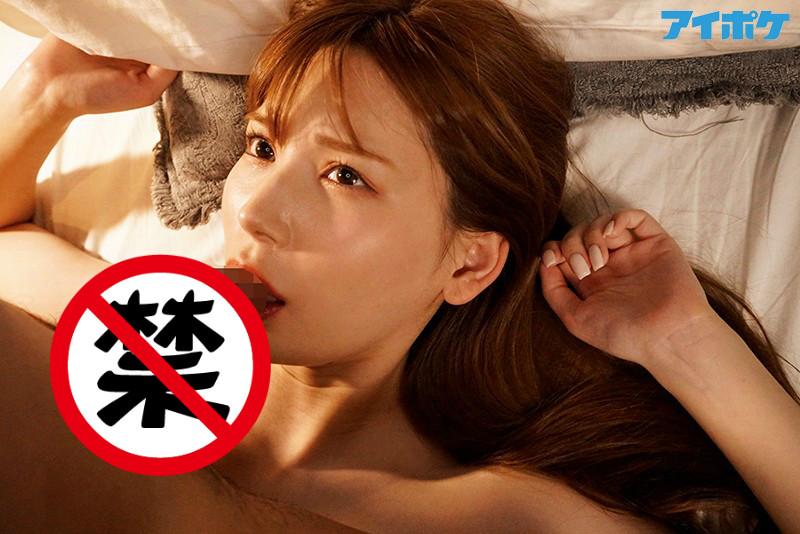 【捕鱼王】IPX-569 :逆袭!女主管「明里つむぎ」偷兼差外送妹,被下属无套插入!