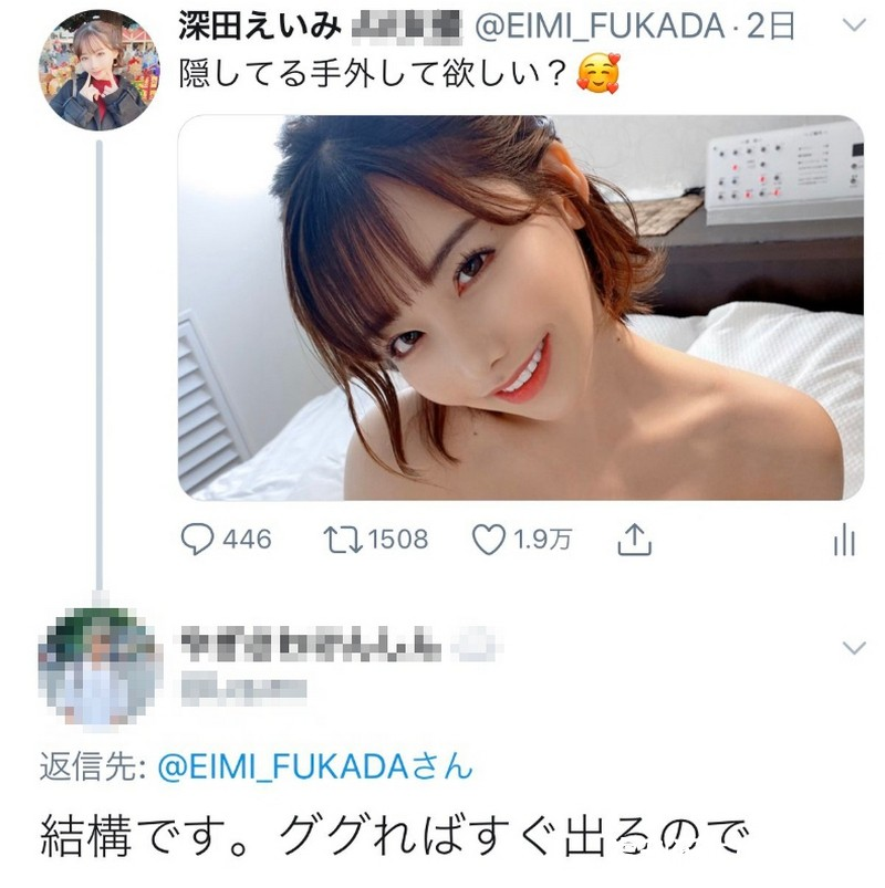 """【捕鱼王】只输波多野结衣!深田咏美推特送""""甜送福利""""!"""