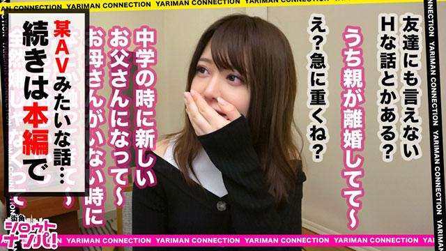 【捕鱼王】300MAAN-396 :面对调情有村希没有拒绝,反而配合着喘息起来!