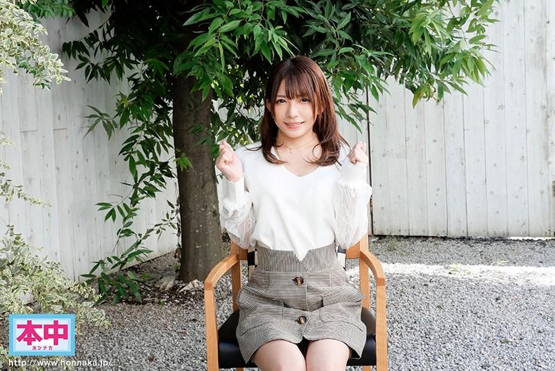 【捕鱼王】HND-934:好色美少女「麻里夏梨」回归AV界做爱做个爽!