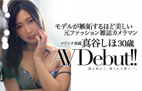 【捕鱼王】连时尚杂志麻豆都嫉妒的美貌!2021年第一轻熟女这次不摄改被搞!