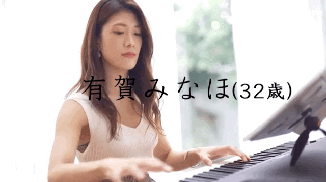 【捕鱼王】G柔乳!超美脚!全力潮吹!美女音乐老师有贺みなほ欲望解放! …