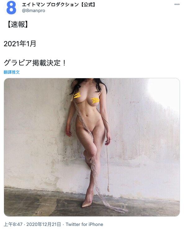 【捕鱼王】2021年1月最强肉体!「那个女人」要回来了?