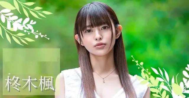 【捕鱼王】SOD 2021最新新人 纱仓真菜会被柊木枫顶替吗