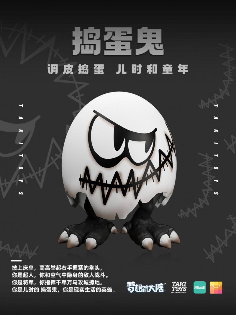 【捕鱼王】TakiToys X 梦想新大陆 联合跨界掀起潮玩新浪潮