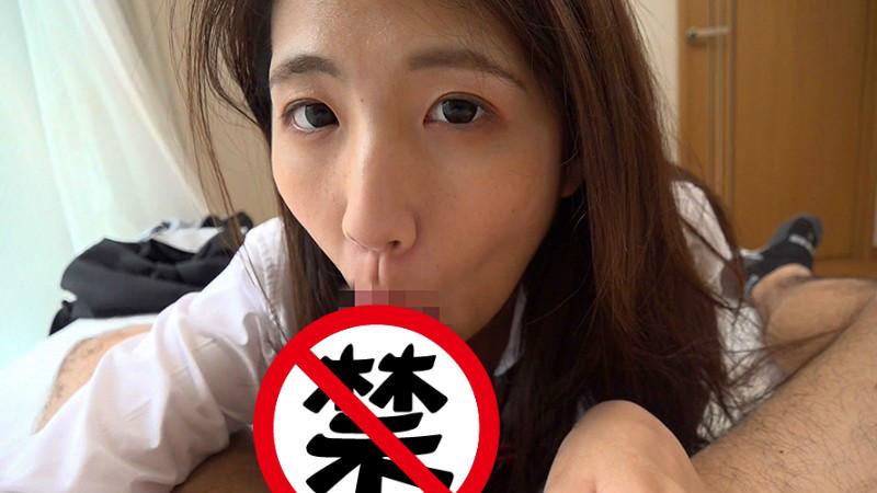 【捕鱼王】JKP-054:巨乳学生妹被调教成老师专用的性奴!