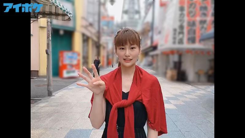 【捕鱼王】「我曾经很不快乐⋯」堀内未果子自爆惊人过往!