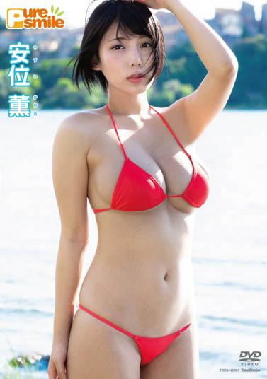 【捕鱼王】2021年Muteki超级新人!东之横纲.超巨乳写真女星「安位カヲル」AV出阵