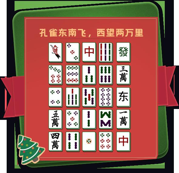 【捕鱼王】趣味密码题!来看看《推理学院》玩家们如何破解吧