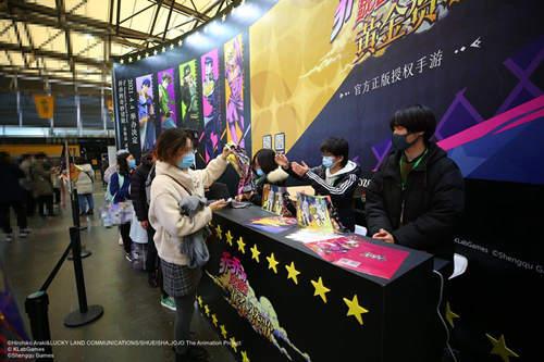 【捕鱼王】《乔乔的奇妙冒险 黄金赞歌》CP27中国首秀 现场配发官方限定周边