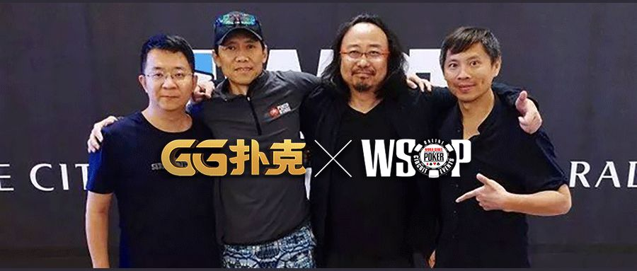 【蜗牛扑克】WSOP冬巡赛主赛,张阳获得晋级资格,11日冠军赛火热倒数!