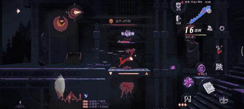 【捕鱼王】《月夜狂想曲》带你重温经典恶魔城 战斗手感爆棚