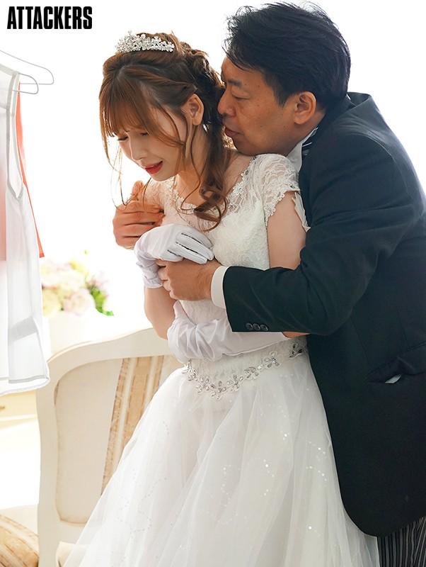 【捕鱼王】新嫁娘「明里つむぎ」婚礼一结束就被公公侵犯 老公渐渐无法满足她