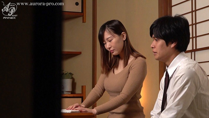 【捕鱼王】三浦瑠衣APNS-226 人妻在老公面前被欺负却很兴奋