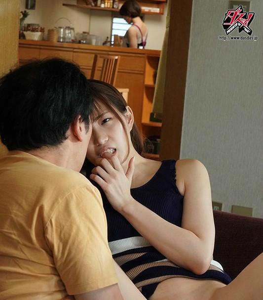 【捕鱼王】美谷朱里DASD-792 肉食女装醉上好友老公