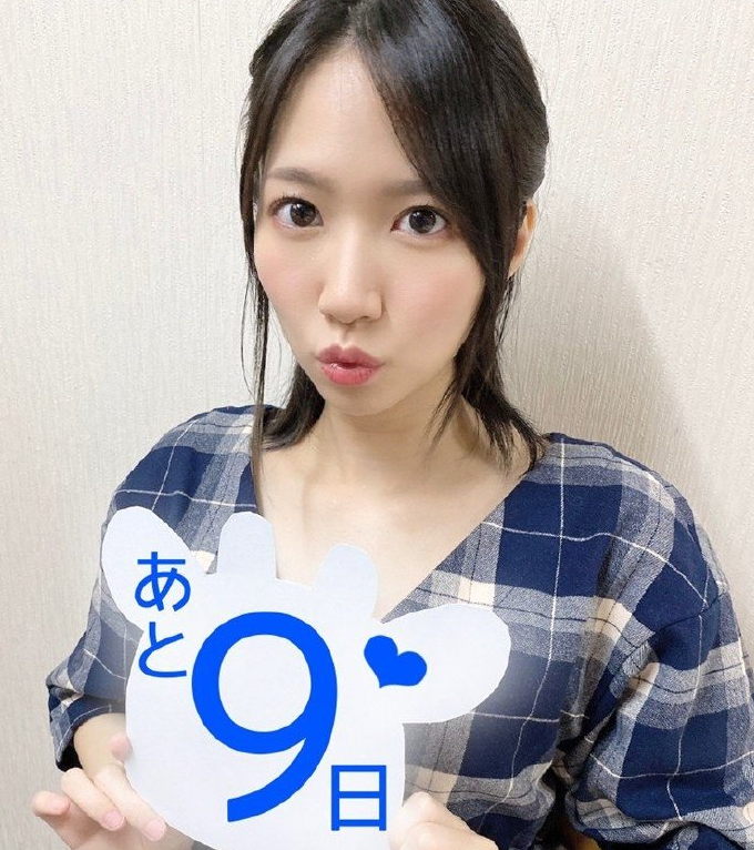 【捕鱼王】伊贺真子SSNI−993 纪念出道两周年