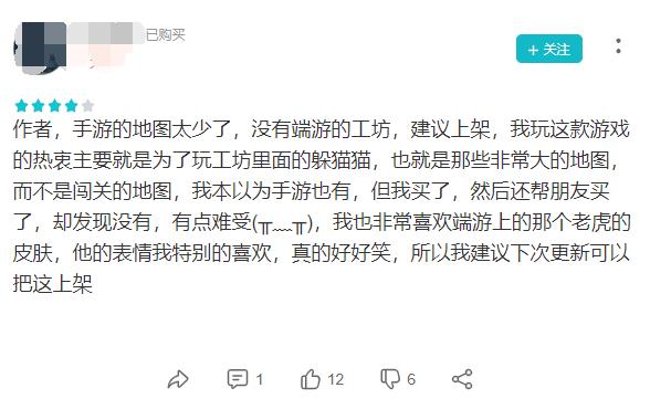 【捕鱼王】《人类跌落梦境》春节版本上线 解锁新姿势