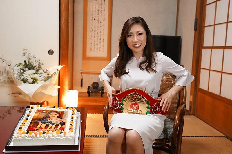 【捕鱼王】白木优子JUL-486 假装旅馆老板娘服务房客