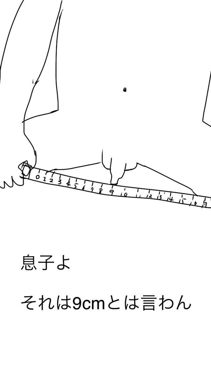 【捕鱼王】冲击育儿景象《儿子的儿子九公分》父亲必须成熟的跟儿子表示:不~你没有