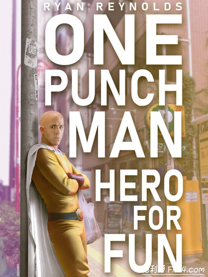 【捕鱼王】死侍莱恩雷诺斯成为《一拳超人》真人版呼声最高的演员人选!
