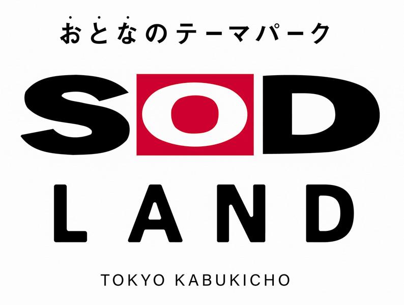 【捕鱼王】SOD打造男人天堂「成人乐园」与一线女优近距离接触!
