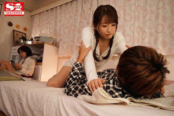 """【捕鱼王】我上了女友的两个室友!""""葵つかさ x 乙白さやか""""三人行NTR,背叛闺蜜也要高潮!"""