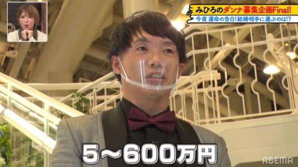 【捕鱼王】以结婚为前提!38岁的みひろ找到男朋友了!