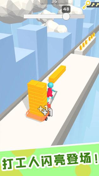 【捕鱼王】好玩的跑酷游戏推荐