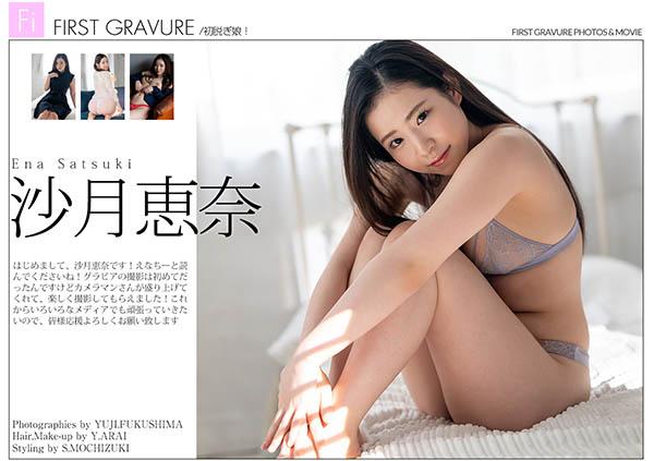 【捕鱼王】不计代价就是要你来中国台湾!AV女优的反应是?