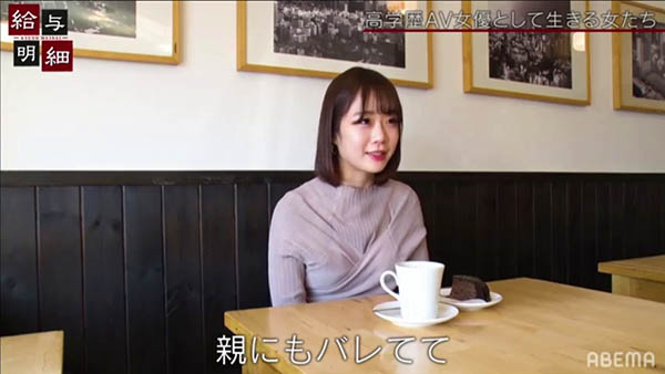 【捕鱼王】身份曝光、父母也知道拍片后⋯早稲田大学的高材生拍AV的片酬曝光了! …