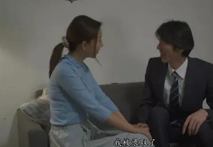 【捕鱼王】松下纱荣子ADN-216 女老师和公务员一起找灵感