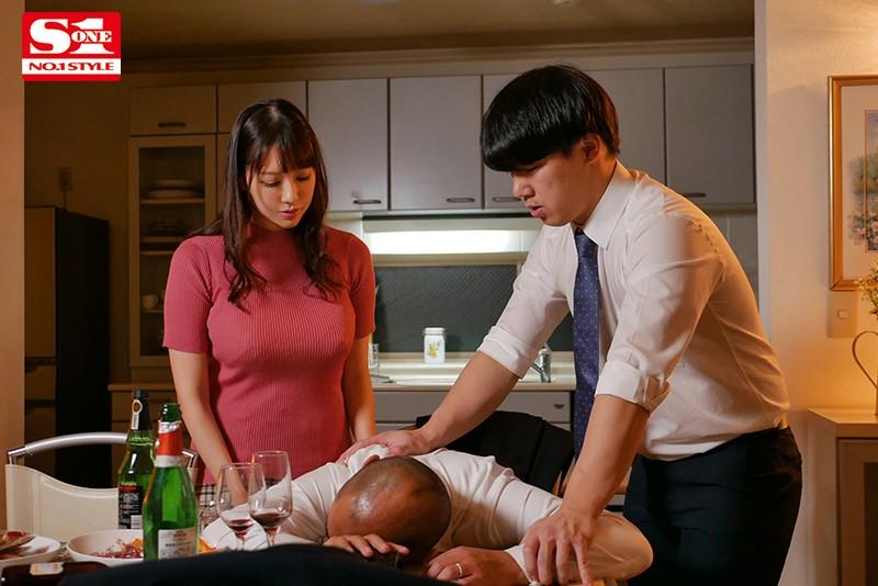 """【捕鱼王】SSIS-050 :老公不在家!J罩杯爆乳人妻""""安斋らら""""约干小鲜肉下属高潮连连。"""