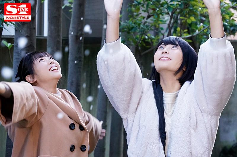 """【捕鱼王】SSNI-745:在回乡的3天里,与巨乳表姐妹 """"羽咲みはる,乃木蛍""""做爱快活的不得了⋯"""