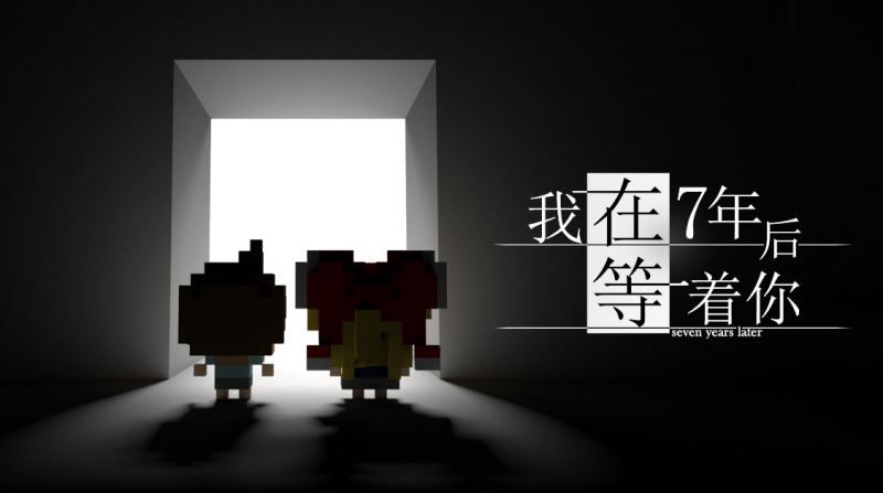 【捕鱼王】好玩的剧情式解谜游戏推荐