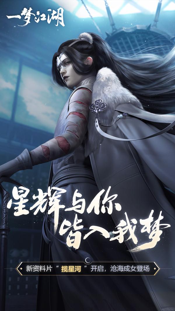 【捕鱼王】自由度高的武侠游戏推荐