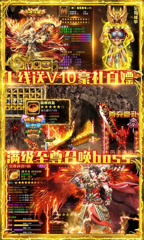【捕鱼王】高自由度RPG游戏推荐
