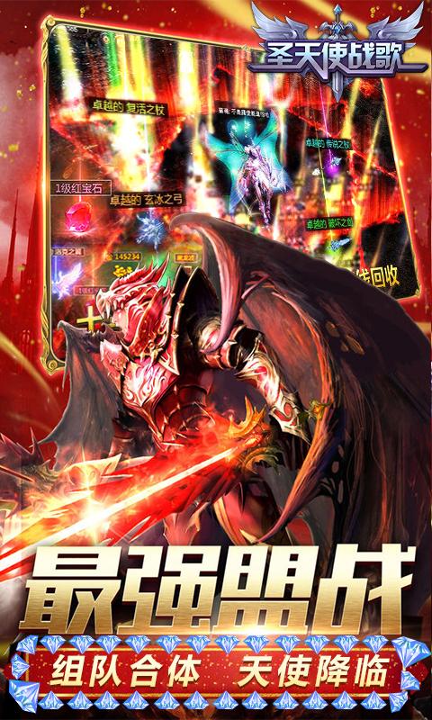 【捕鱼王】奇迹sf无限金币破解版游戏合集