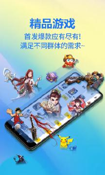 【捕鱼王】排名前十的变态游戏盒子推荐