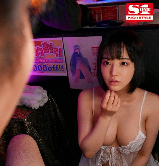 """【捕鱼王】机歪女上司""""三宫つばき""""兼差口爆店?"""