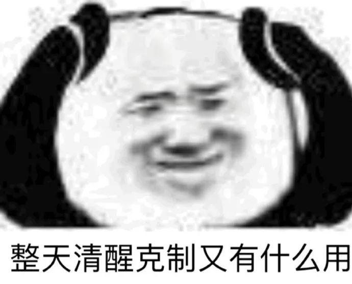 【捕鱼王】有一种性张力叫最野的康巴汉子 理塘丁真告诉你什么是康巴汉子