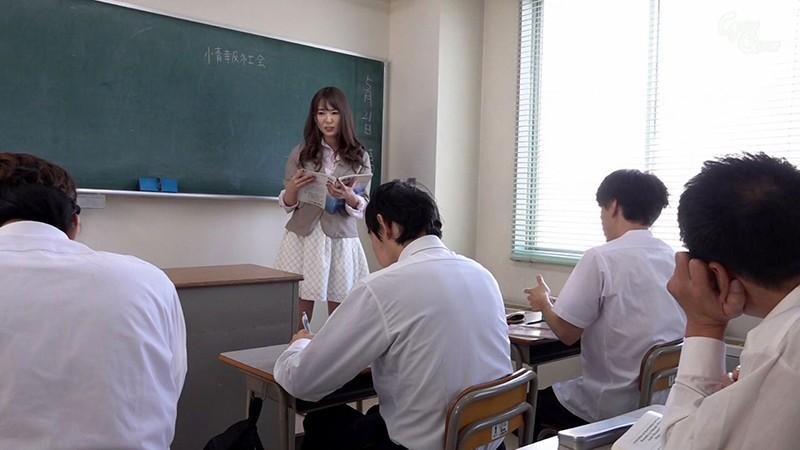 """【捕鱼王】GVH-073 :巨乳教师""""波多野结衣""""失控公然露出自慰,随时被中出!"""