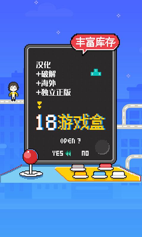 【捕鱼王】安卓版bt游戏盒子大全